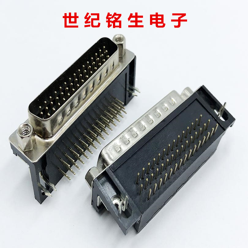 5Pcs DR44 Male right angle Welded d-sub <font><b>Connector</b></font> RS232 serial port adapter <font><b>DB44</b></font> pin image
