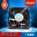 12V 0.34A 3110KL-04W-B66 with three wire temperature control to support the speed of the fan