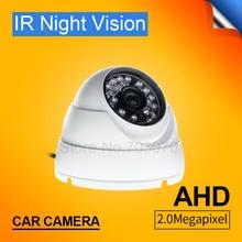 Белый Крытый Камера 2.0mp Водонепроницаемый автомобиля Камера 12 В 3.6 мм объектив 4 Булавки AHD автобус мониторинга Камера для DVR С ИК Ночное видение