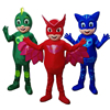 2017 New Mascot PJ Costumes Parade Quality PJ Birthdays Catboy Cosplay Costumes