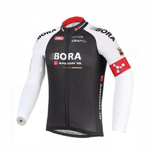 9d19dd771 New 2018 Pro Team BORA Cycling Jersey Bike Clothing Ropa Ciclismo quick dry  mens Sport wear