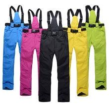Лыжные брюки для мужчин и женщин, для улицы, высокое качество, ветрозащитные, водонепроницаемые, теплые, пара, зимние брюки, зимние, лыжные, сноуборд, брюки, бренд