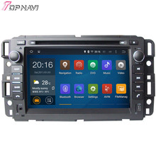 Quad Core Android 5.1 Car DVD For Yukon 2007-2012/Tahoe 2007-2012/Acadia 2007-2012/Tahoe 2007–2012/Chevy Tahoe 2007–2012
