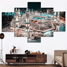 Painting Canvas Modular Home Decor High Quanlity 5 Panel Muslim Frame Modern Wall Art Islam Pictures For Living Room Kids