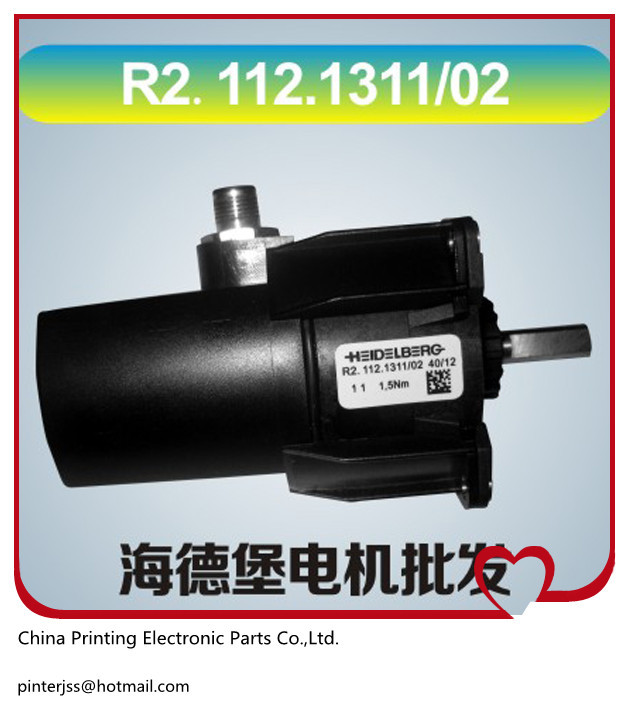 FREE SHIPPING motor R2.112.1311/02 for heidelberg offset printing parts R2.112.1311 5 pieces free shipping 71 112 1311 heidelberg motor original small motor for printing