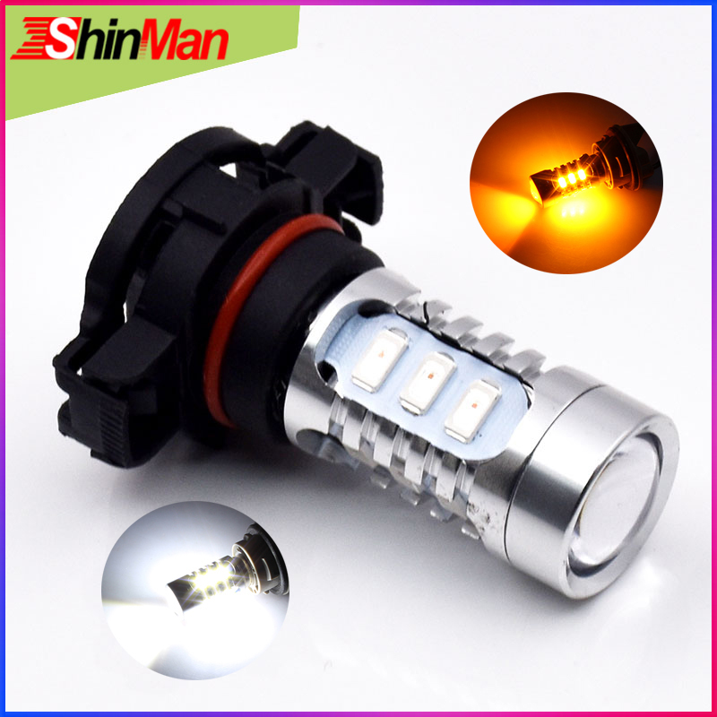 ShinMan High Power For Samsung 5730 Chip LED 5202 PSY24W S19W H16 LED Bulbs Motorcycle Turn Signal Lights Led Driving Lights