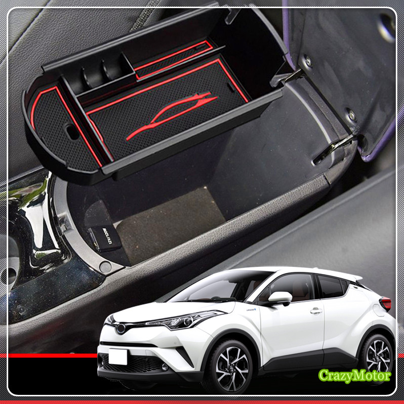 For Toyota C-HR 2016 2017 2018 Car Accessories Center Armrest Storage Box Organizer Glove Box Tray Storage Box Auto Accessories