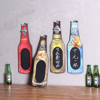American Country Creative Retro Beer Shaped Wall Bottle Opener Vintage Wall Mounted Wood Plaque Bottle Openers