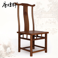 Mahogany furniture wooden pure solid wood dining chair Chinese antique wood chair wooden chair factory direct