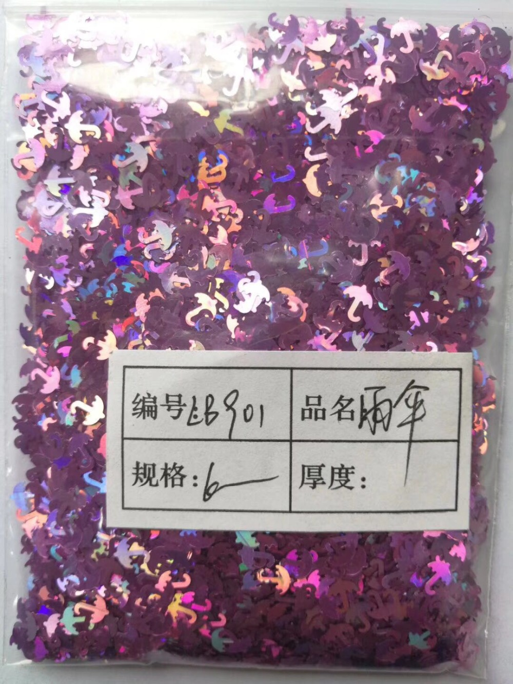 Pink Umbrella Loose glitters 5mm UV resin / Holographic / Solvent Resistant / Slime Art / Nail Art / Resin Jewelry 500 grams geco 4 5mm 500 2137453
