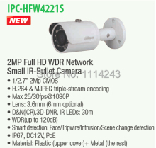 DAHUA 2MP WDR Network Small IR Bullet Camera IP67 Original English Version without Logo IPC-HFW4221S