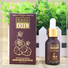 Lotus extract acne removing oil 15 ml   &    Remove acne essential oil    free   shipping