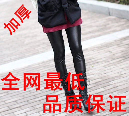 55b0e8c3f 2012 thickening plus velvet faux leather ankle length trousers autumn and  winter thermal legging beaver goatswool legs tight