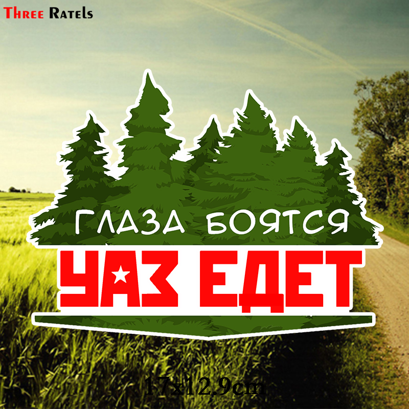 Three Ratels TZ-1829# 17x12.9cm Eyes Are Afraid When UAZ Goes Colorful Car Sticker Funny Car Stickers Styling Removable Decal