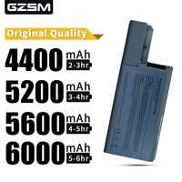 HSW 5200 mAh batería del ordenador portátil para Dell Latitude D531 D531N D820 D830 precisión M65 precisión M4300 estación de trabajo móvil YD626 YD624