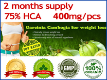 Garcinia cambogia weight loss diet supplement Burn Fat ( 75% HCA ) Garcinia cambogia Slimming (200 Caps for 2 months supply!)