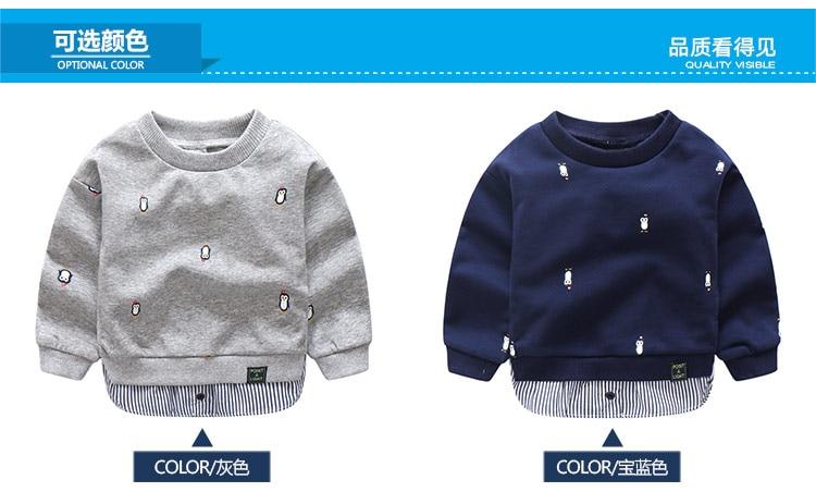 2018 Spring Autumn 2-10 Years Old Children Long Sleeve Cartoon Animal Print Patchwork Fake 2 Pcs Kids Basic Sweatshirt Baby Boy (7)
