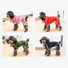 Pet Dog Clothes Puppy Costume Jumpsuit Coat Four-legged Waterproof