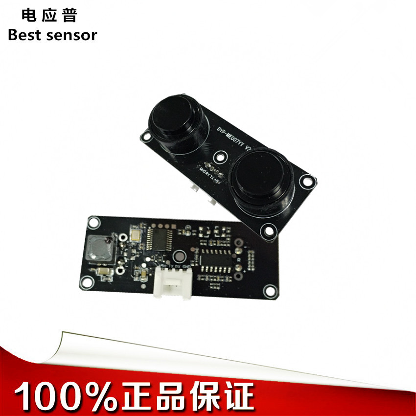 Customized Waterproof Ultrasonic Ranging Module Small Blind Area Ultrasonic Split Sensor Washing And Scanning Integrated Machine