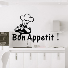 Beauty bon appetit Removable Art Vinyl Wall Stickers For Kitchen Restaurant Wall Decal Home Decor adesivo de parede large size classic french bon appetit with grape decoration wall art kitchen decor decal