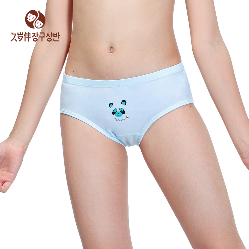 Product Description The fabric of BOBO Kids boyshort is designed with high quality cotton.