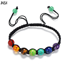 India Yoga Energy Natural Stone Agate Beads Men 7 Chakra Healing Balance Bracelets bangles Rope Handmade for Women