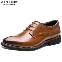 zhengou 2018 New High Quality Genuine Leather Brogues Lace-up Bullock Business Dress Men Oxfords Male Formal Shoes
