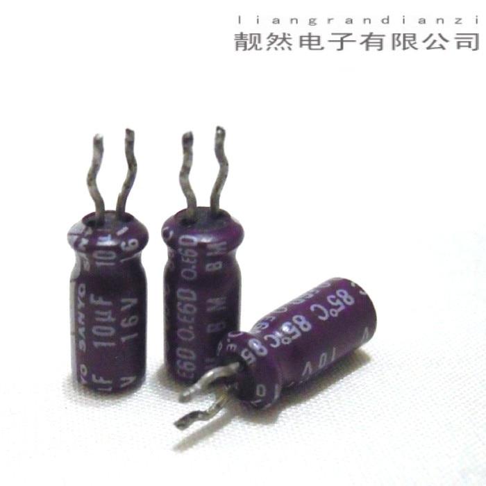 ФОТО Out of print audio 10uF 16v OFC 5x12 original super HIFI electrolytic capacitors