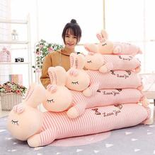 WYZHY Plush toy down cotton and soft striped rabbit long sofa bedroom decoration to send friends children gifts 120CM