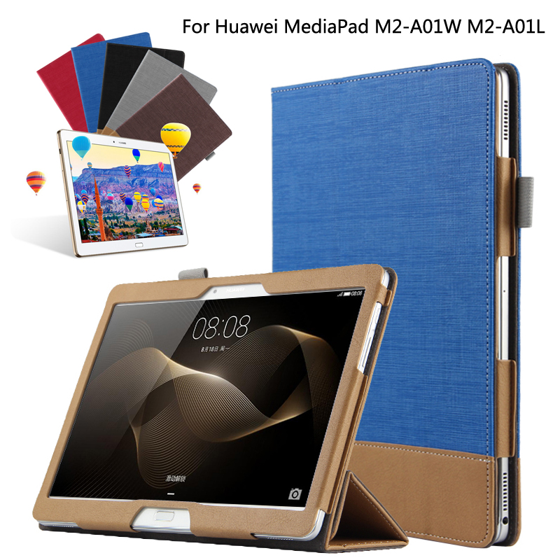 Fashion Splice Colorful Book Stand Flip PU Leather Case Cover For Huawei MediaPad M2 10 M2-A01W M2-A01L 10.1 Tablet +Film +Pen magnet flip cover for huawei mediapad m2 10 1 m2 a01w a01w tablet case pu leather case with hand holder and card slot