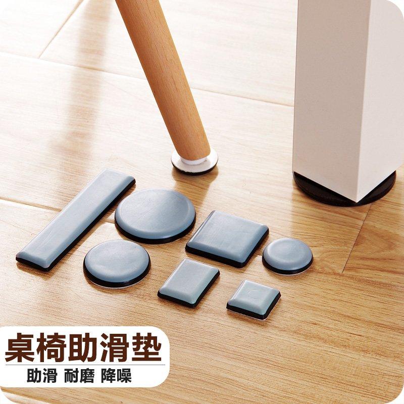 Easy Move Furniture