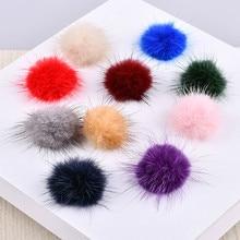 Autumn and winter mink hair ball rabbit hair ball hairpin earrings DIY material bag handmade bow hair accessories