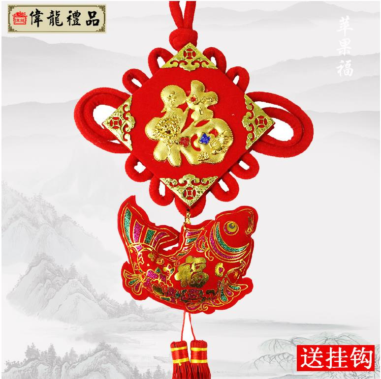 New 2017 chinese lucky knot cross stitch tassel chinese for Home decorations china