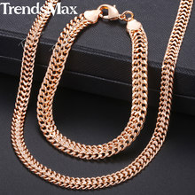 Men Women's Jewelry Set 585 Rose Gold Bracelet Necklace Set Double Curb Cuban Weaving Bismark Chain 2018 Wholesale Jewelry KCS04(Hong Kong,China)