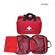 Bolsa de vacío para los Equipos de Emergencia Seguro de Viaje de Supervivencia Kit de Primeros Auxilios Al Aire Libre Camping Desierto Senderismo Paquete Médico Conjunto