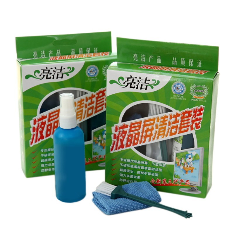 BUBM Screen Cleaning Kit Cleaner Plasma Screen Cleaning Cloth Brush Kits Laptop Computer LCD LED Monitor TV Cleaner