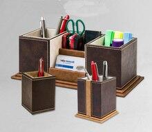 high grade wooden leather pen holder cute pencil case tv remote control makeup stationery organizer desktop organizer set 1095