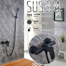 304 Stainless Steel Stain Black Bathtub Faucet Bathroom Shower Set Wall Mounted Ceramic Hand Solid