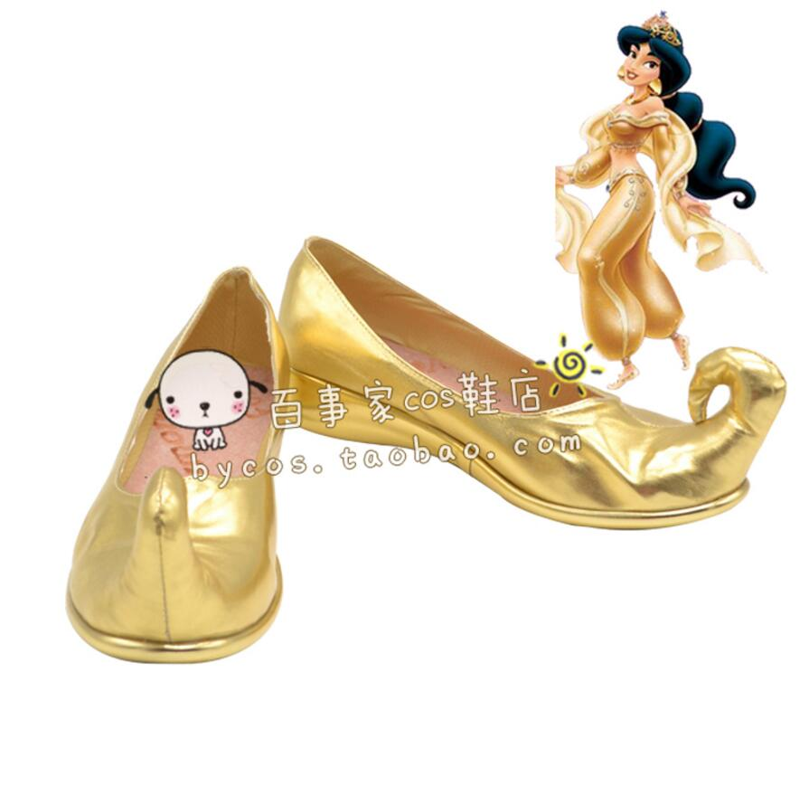 Aladdin Lamp Princess Jasmine Costume yellow dress Halloween Cosplay costume womens party lolita Boots shoes