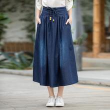 Summer Ladies Costume Collage/Splicing Cotton High Waist Denim Skirt Long Bandage Bow A-Line