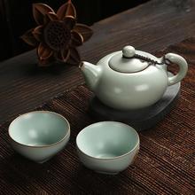 Ru kiln teaset a pot of two cup plum cup kung fu tea set ceramic office travel simple teapot on sale
