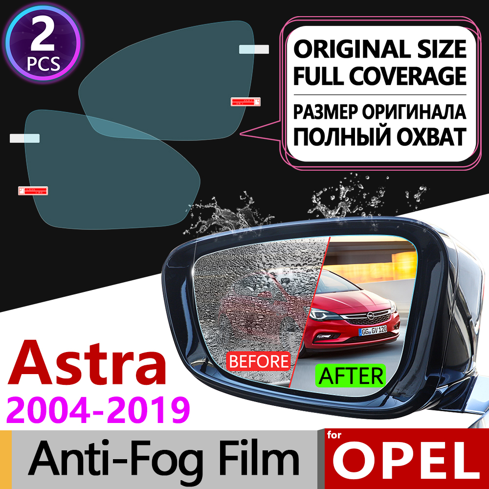 For Opel Astra H J K 2004~2019 Full Cover Anti Fog Film Rearview Mirror Accessories Vauxhall Holden Stickers 2007 2010 2014 2016