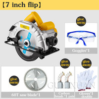 7 inch hand saw woodworking cutting machine 1420W household electric circular saw saw wood table saw