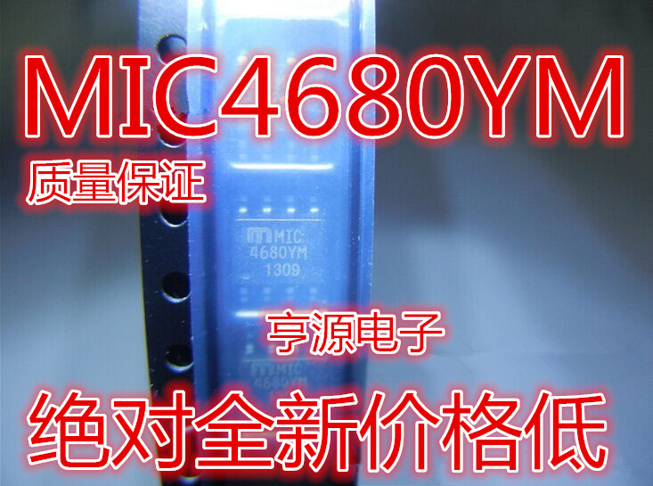 Price MIC4680YM