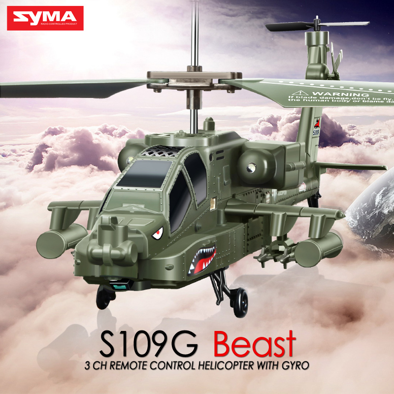 SYMA S109G RC Helicopter AH-64 Apache 3CH RC Drone Simulation Helicopter Remote Control With LED Light Flying Toys For Children
