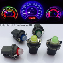 10Pcs T5 B8 5D B8 5 SMD LED Car Light Automobiles Light emitting Diode Instrument Dashboard