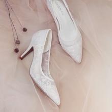 النساء حذاء وأشار زفاف