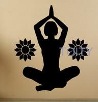 Yoga Pose Wall Sticker Vinyl Decal Meditation Philosophy Home Room Decor Art Mural H65cm X W57cm