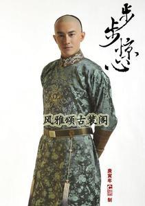 Image 3 - שי Si יה 14th זכר שושלת צ ינג תחפושת נסיך נסיך Childe תלבושות למשחק בטלוויזיה BubuJingxin