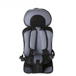 Cadeira de assento do bebê para crianças crianças assento colchão almofada da criança portátil cadeira de assento do bebê almofada até 5 anos de idade vermelho rosa azul